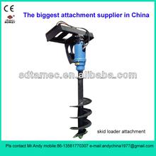 skid steer loader attachment auger(skid loader attachment,bobcat attachment,attachment)