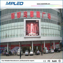 Mpled High quality outdoor full color p16 led display