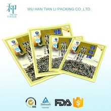 Packaging Manufacturer Custom Printing Seed Packets