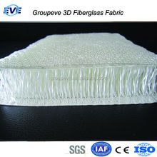 Thermal Knit Fiberglass Fabric