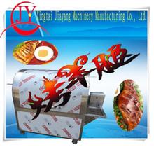 jiayang !!! leg of lamb roasting machine ,The best choice to roast lamb machine