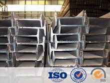 large quantity of I beam,IPE, IPEAA for sale