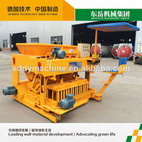 Moving Type QTM6-25 egg layer block making machine