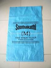 2014 Alibaba bolsa de plástico china envases reutilizables de alta calidad tejidas bolsas de cemento de polipropileno
