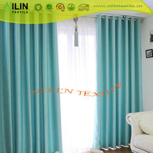 Plain color fashion design static free hairs curtain best seller black out curtain