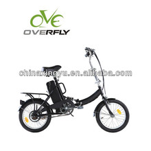 electric bikes pocket EN15194 folding cheaper e-bike XY-EB006F with CE