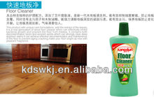 Magic powerful portable concentrated floor cleaner/floor cleaning detergent