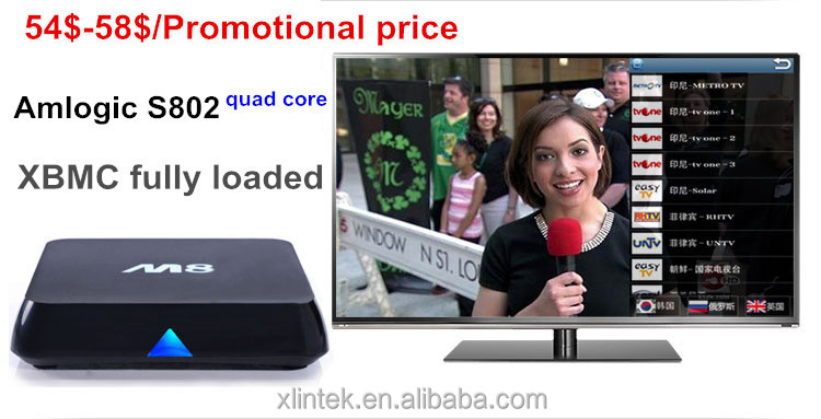 factory price original HD18 mainboard best stable quality mx android tv box