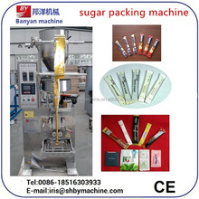 Shanghai manufacturers suagr used tea bag packing machine with 3 side and back sealing