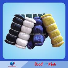 Lowest Price Used Nylon Fishing Net Fishing Net