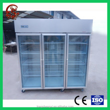 Stainless steel convenient medical refrigerator