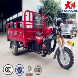 Indonisia 4 stroke tuk tuk china new style 3 wheel motorcycle with cargo