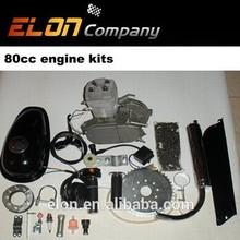 26inch Gas Motor Chopper 4-Stroke 49CC engine kits