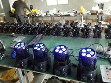 dj rgbwa 5-in-1 5x15w led mini moving head wash, LED wash moving head RGBWA dmx stage show lights