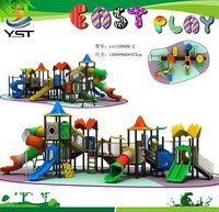 2015 China used commercial playground equipment for sale