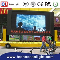 Roadshow mobile p10 dip LED truck with 2015 hot sale new products
