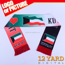 factory directly supply kuwait fashional national day satin neck scarf
