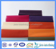 30D water jet loom interlining tricot woven fusible Interlining