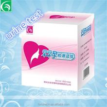 high quality digital pregnancy test strip by pregnancy family 120