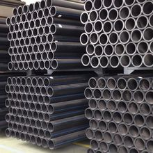 HDPE Water Pipe ISO/CE/SGS