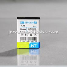 Quick charge mobile phone battery BL-5B for Nokia