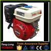 Copy GX 200 style small petrol engine 5.5 HP 150 cc ~ 163 cc 4 stroke manual 168f gasoline engine for sale