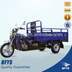2014 new china150cc 3 wheel motorcycle/motorized tricycle