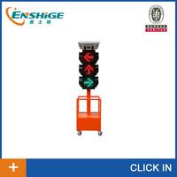 Solar Mobile / Portable traffic signal light, LED traffic signals