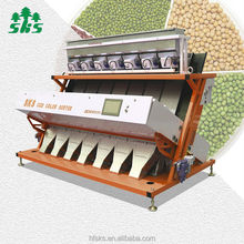 hot selling,best quality,popular in 2015 ,chutes hazelnut colour sorter with more stability for factory