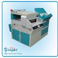 Quality guarantee multifunction wedding customized photo album cover making machine
