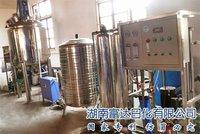 Handswashing liquid detergent production line