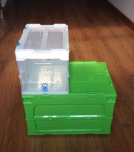 Collapsible Storage Container with lid