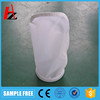 Resuable and durable standard size food grade liquid filter bag