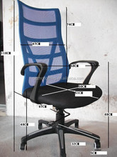 factory directly mesh back and seat chair for office BY-559