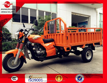 3 WHEEL MOTORCYCLE 150CC REVERSE THREE WHEEL BIKE PETROL GASOLINE CARGO TRICYCLE