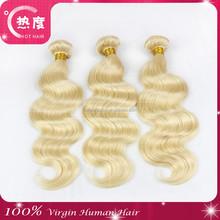 hair Weave Packs 27/613# Color Hair Extension&Brazilian body wave Weaving&Cheap Brazilian Hair 4 Pcs Lot Fast Shipping