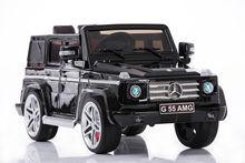Mercedes Benz licensed toys ride on car AMG DMD-178( new G55 )