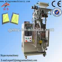 automatic onion powder packaging machine ,powder packing machine for curry