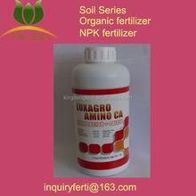 brown seaweed extract foliar liquid fertilizer