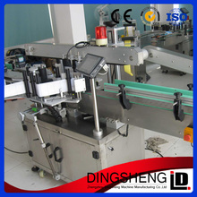 New type and design Sleeve Labeling Machine