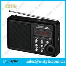 alibaba 2015 cinese vendita calda sistema di radiodiffusione portatile con attiva altoparlante esterno