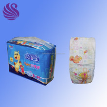 Disposable libero adult baby diapers wholesale