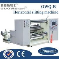 GWQ-B Paper Roll Automatic Slitter Rewinder