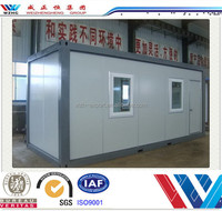 2015 Hot product high quality container house with complete accessories/ low cost ISO certified prefabricated houses