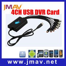 Caliente venta de seguridad 4ch h. Bricolaje 264 pc dvr de vídeo tarjeta de captura