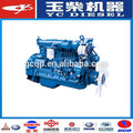 léger de haute qualité des pièces de moteur de camion jac camion moteur diesel moteur de bateau moteur à essence pour vélo
