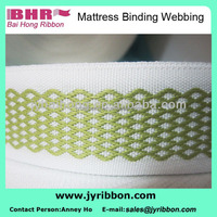Durable in use PP Polyester woven fabric ribbon for mattress