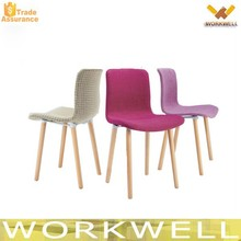 WorkWell hot sale plastic seat wooden frame dining chair Kw-P34