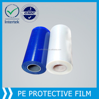 PE blue film wap For PVC stainless steel Window Profile