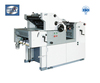 HT56A single color used roland offset printing machine